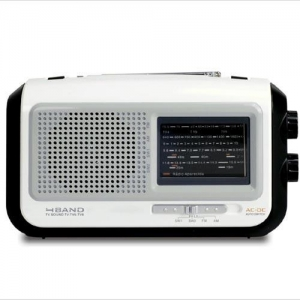 China multi-band world band receiver on sale