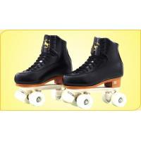 Personal Roller Skates