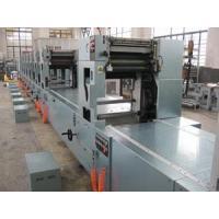 Invoice Offset Printing Press