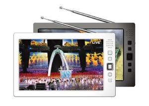 China Analog TV-PAL/NTSC/SECAM HT7007 on sale