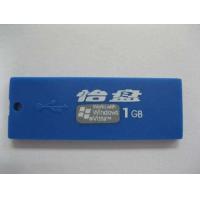 Small USB Flash Drives