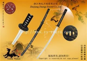 China Handmade Samurai Sword on sale