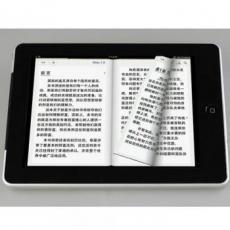 China aPad iRobot RK2818 CEM2818801 8 inch 600Mhz, 256MB RAM Rock-chip Android 2.1 Tablet With Dual Core on sale