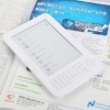 China myefox-E-paper ebook reader 6 inch e-paper e-ink e-book efoxbook4 2GB for sale