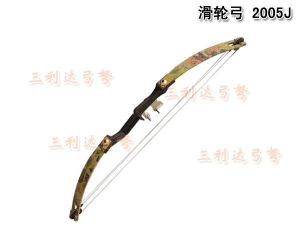 China Pulley Bow on sale