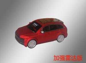 China Phantom Man GPS-Q7 on sale