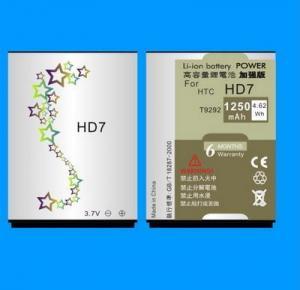 China Battery HTC HD7 on sale