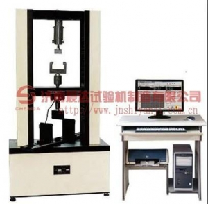 China InsulationMaterialTestingMachine on sale