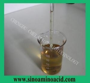 China Amino acid powder on sale