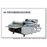 HQD Series fixed-length computer-controlled automatic cutting machine