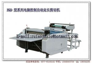China HQD Series fixed-length computer-controlled automatic cutting machine on sale