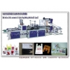 China FQ series of double four-channel automatic heat sealing and cold cutting Vest Bag Making Machine for sale