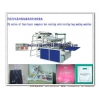 China FQ series of four-layer computer hot sealing cold cutting bag making machine for sale