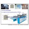 China PEPVC series of semi-circular bag-making machine for sale