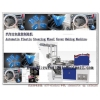 China Steering wheel cover LOGO making machine for sale