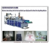 China FQ series double-speed heat sealing cold cutting bag making machine flat vest for sale