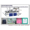 China FQ series double computer hot sealing cold cutting bag making machine for sale