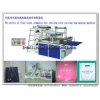 China FQ series of four-layer sealing cold cutting bag making machine for sale