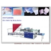 China QP Series Bubble Bag Making Machine for sale