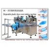 China PE-Plastic Shoe Cover Making Machine for sale
