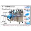 China PE-Plastic Shoe Cover Making Machine for sale