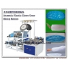 China Automatic plastic sleeve making machine for sale