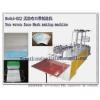 China Model-KZJ face mask manufacturing machine LOGO for sale