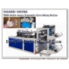China WG600 double discharge disposable glove machine for sale