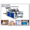 China WG500-type disposable glove machine for sale