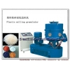 China Plastic Grinding Milling Granulator for sale