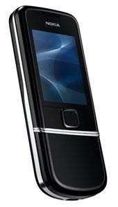 China Nokia 8800 on sale