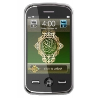 China Quran Mobile Phone on sale