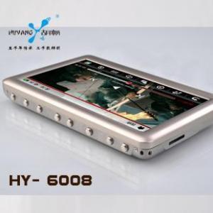China huyang MP4 Series on sale