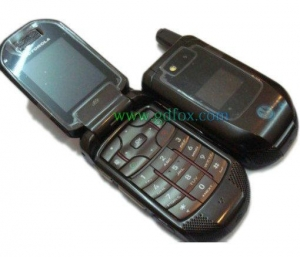 China Nextel i876 phone on sale