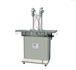 China QGB500 Semi-automatic Aerosol Filling Machine on sale