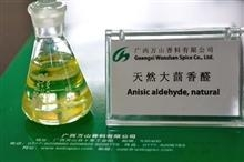 China Natural Anisic aldehyde on sale