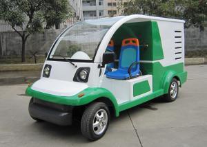 China Electric sanitation vehicle on sale