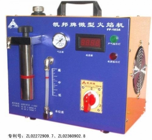 China Engraving Machine on sale