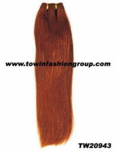 China 24 inch Human Hair Extensions Weft 100g NEW on sale