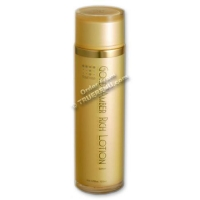 Cosme Proud Gold Amber Rich Facial Lotion (Step 3) - 120ml