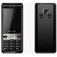 China Dual Mode Mobile Phones on sale
