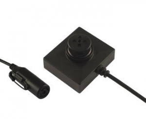 China Professional Covert/Hidden Camera Kit BU-18 on sale