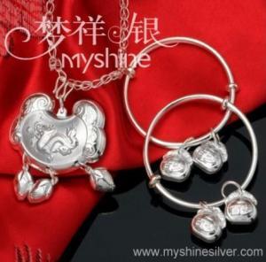 China fashionkidsjewelryset on sale