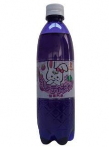 China Grape on sale