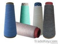China Cotton Cashmere Blended Yarn on sale