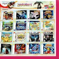 multi game disc 4GB