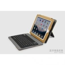 China Yellow Multi-Purpose Built in Wireless Bluetooth Keyboard Leather Case For iPad 2 on sale