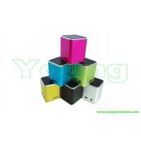 China Card Reader Speaker on sale