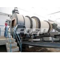 China Bio Fertilizer Plant on sale
