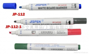 China MARKER PEN & REFILL INK on sale